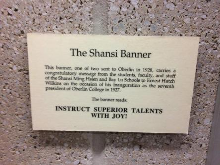 The Shansi Banner, a gift to Oberlin College